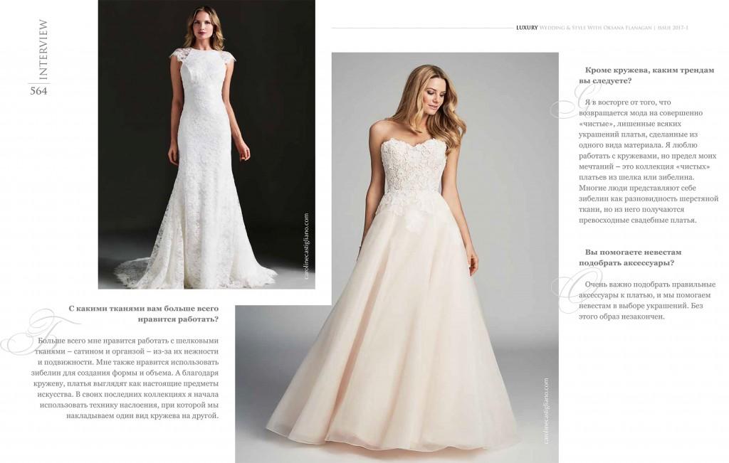Luxury Wedding Dresses Scotland : Luxury wedding style magazine caroline castigliano