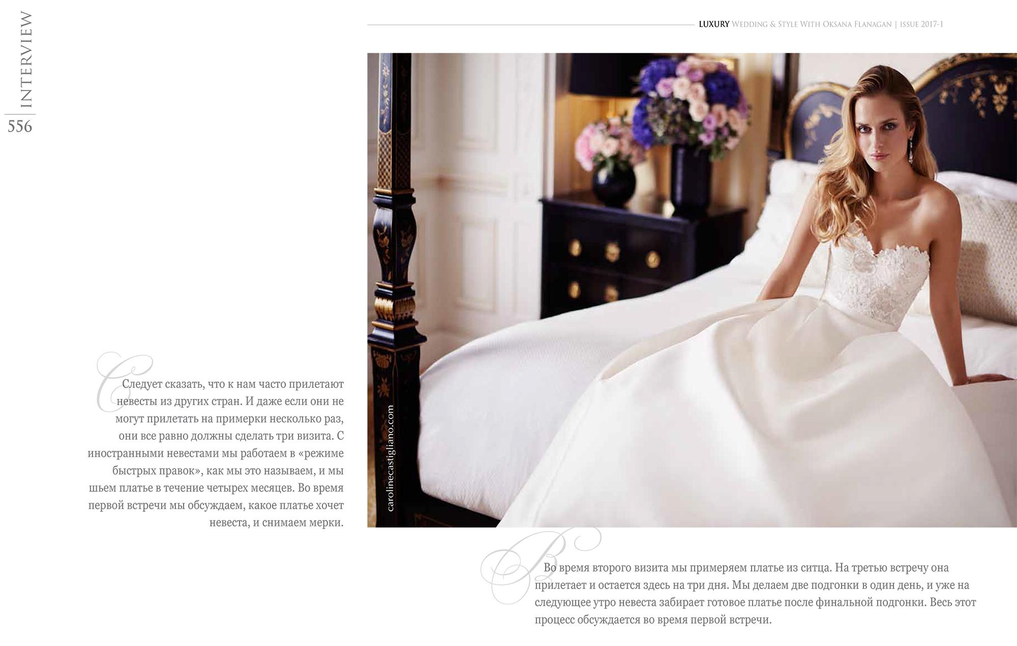 luxury wedding dresses by Caroline Castigliano