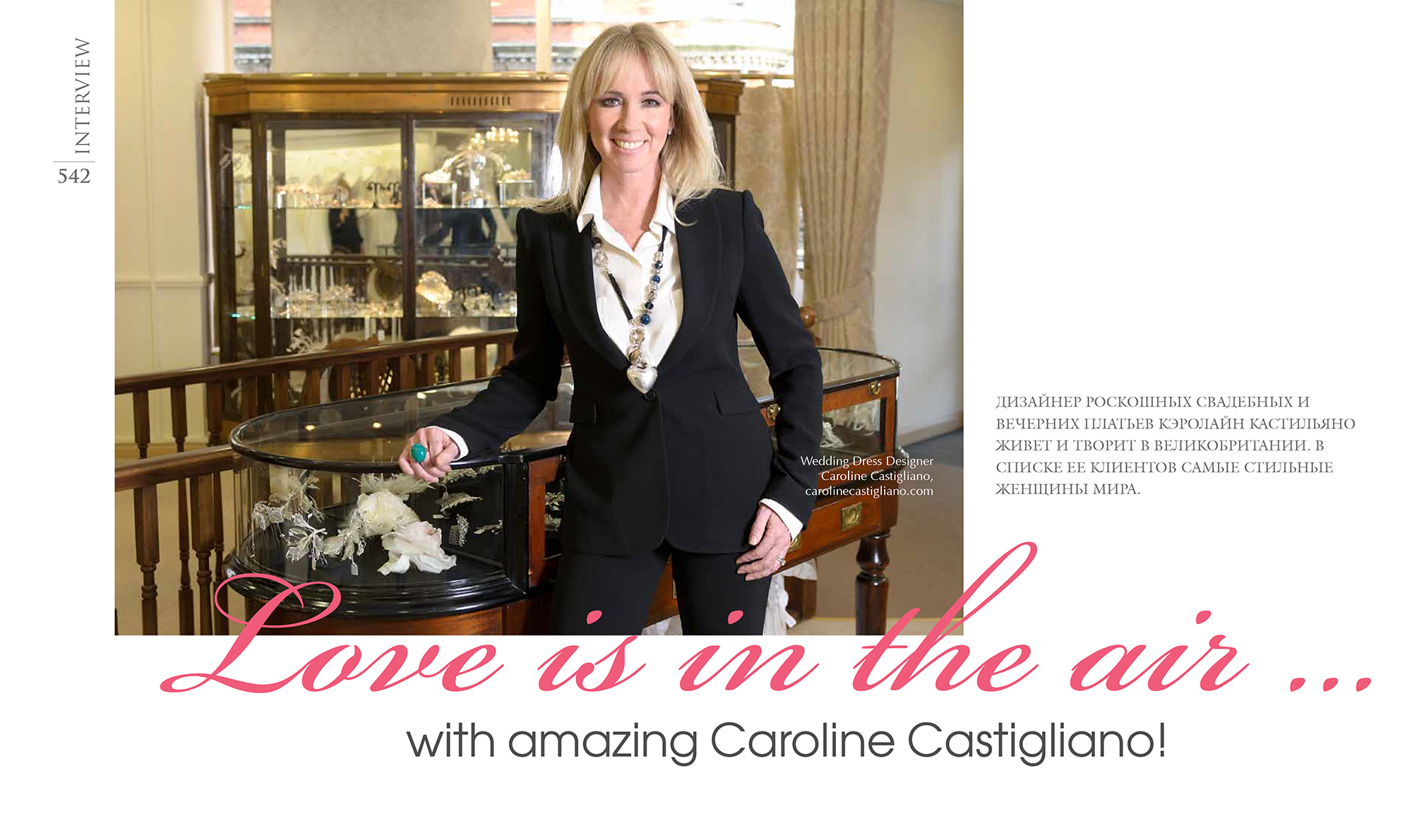 luxury wedding dresses by Caroline Castigliano