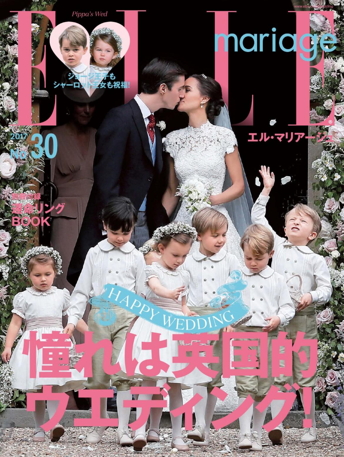 Elle mariage Japan Caroline Castigliano designer wedding gown